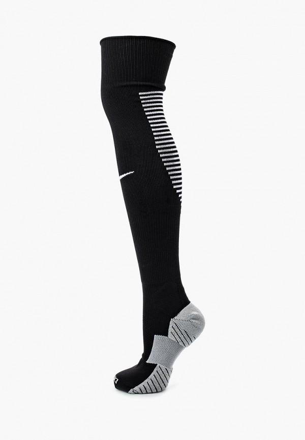 Гетры Nike Nike NI464FUHBO55 гетры выездные nike