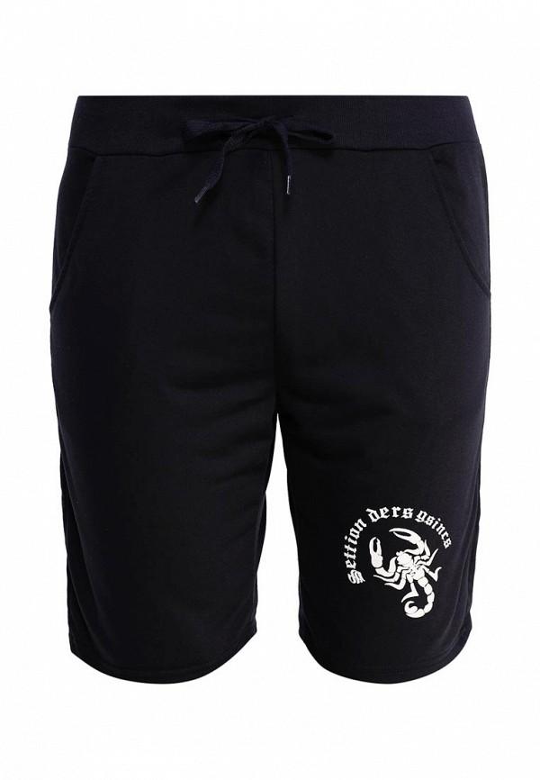 Мужские спортивные шорты Nord Star R30-16488