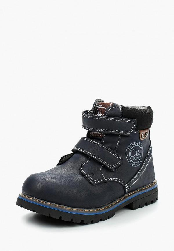 Фото - Ботинки Obba синего цвета