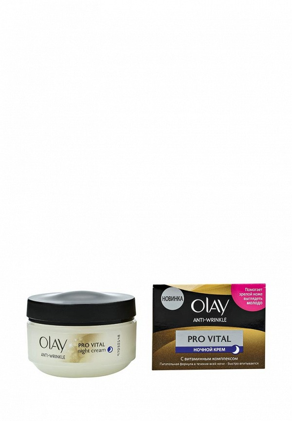 Крем Olay Anti-Wrinkle ночной Pro Vital, 50 мл