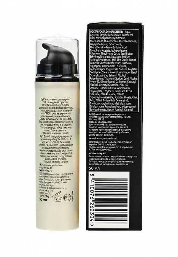 Крем Olay Total Effects 7 в 1 Дневной увлажняющий для чувствительной кожи SPF 15, 50 мл