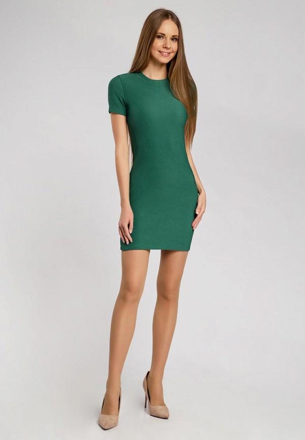 Зеленые Платья Купить