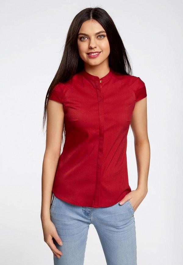 Блузка Красного Цвета