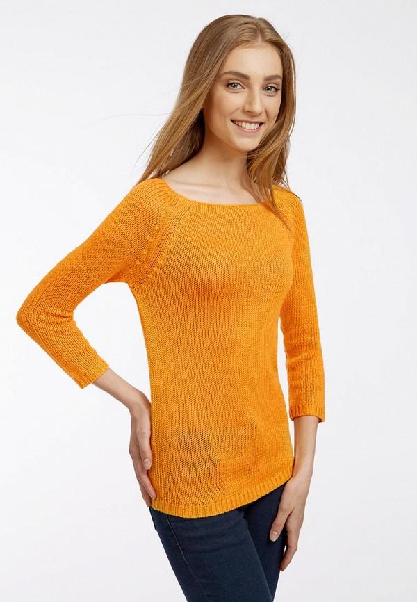 Желтый Пуловер