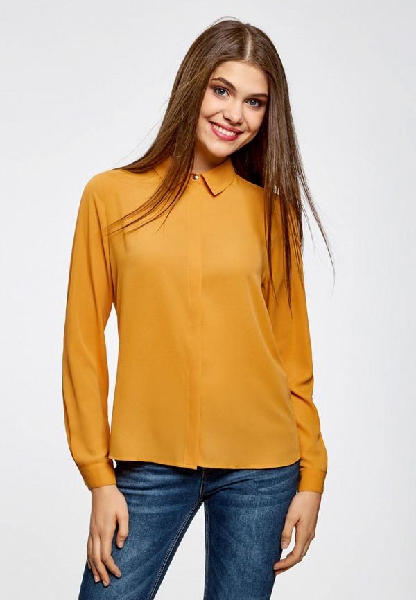 Блузка Желтого Цвета С Доставкой
