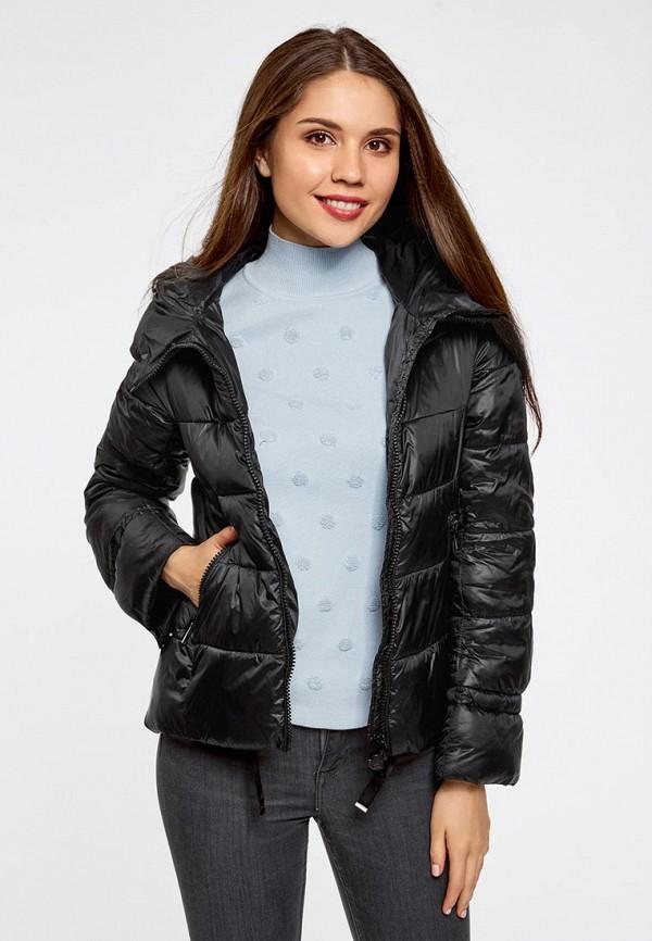 Купить Куртку 44 Размера