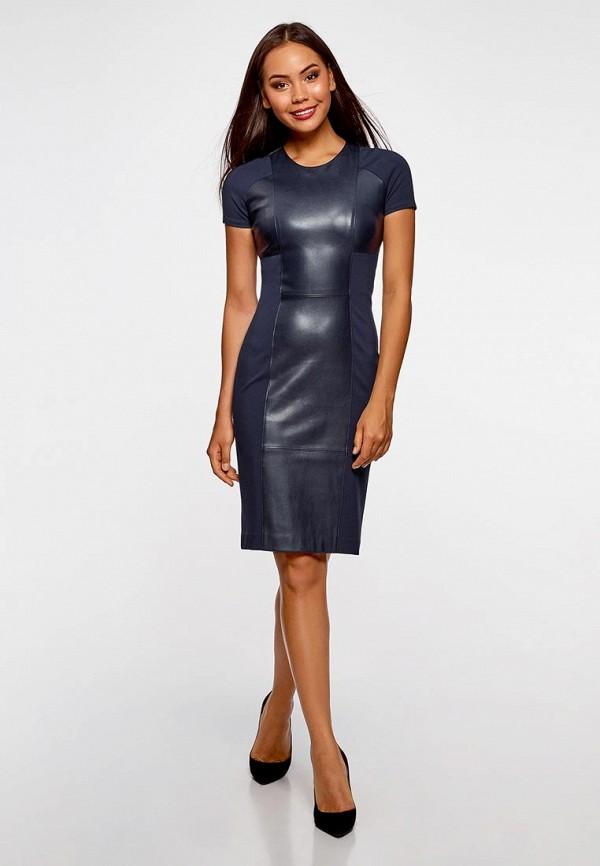 Кожаные Платья Купить В Интернет Магазине