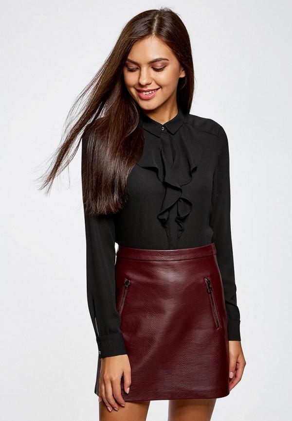 Купить Блузку Черную