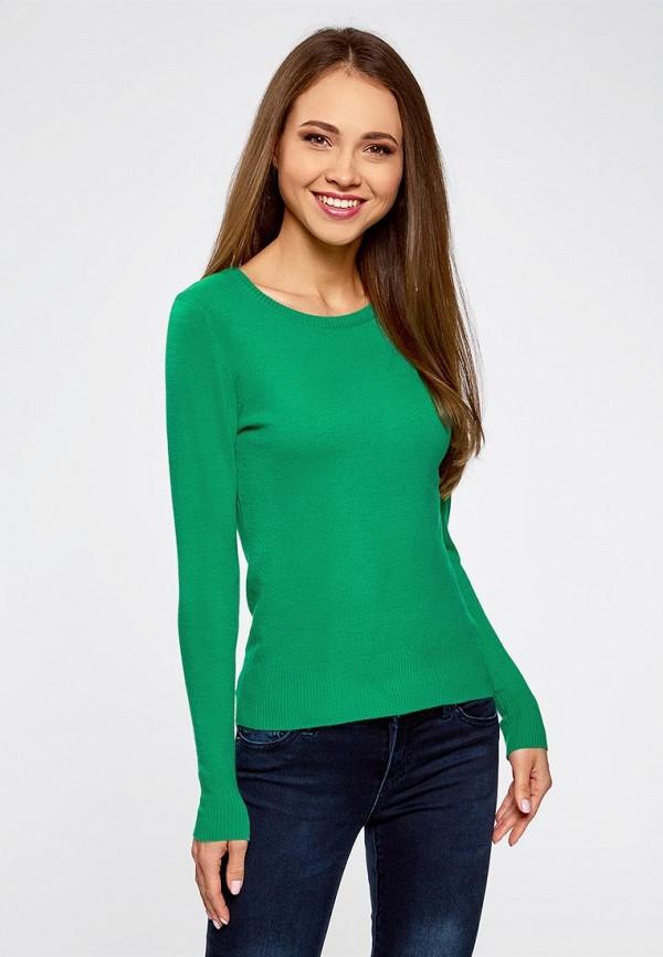 Джемпер Женский Зеленый