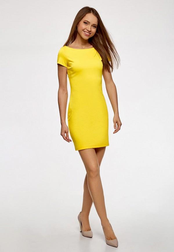 Купить Платье Желтого Цвета