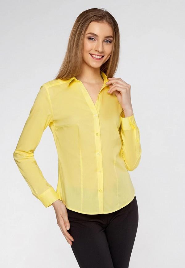 Рубашки Женские Купить Интернет