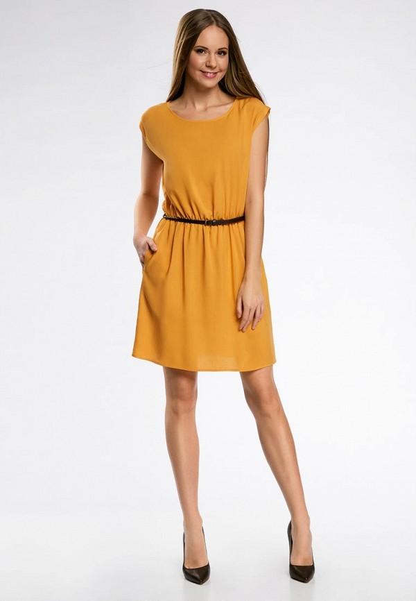 Купить Желтые Платья