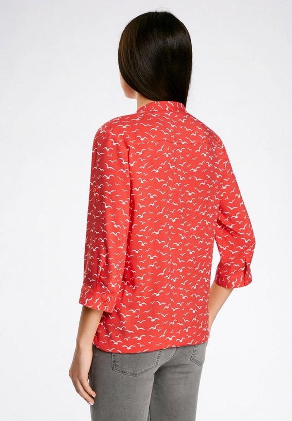 Блузка Красного Цвета В Самаре