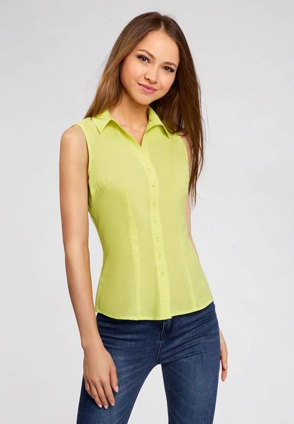 Желтая Блузка Купить