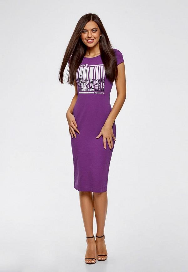 Платье oodji oodji OO001EWZJH00 набор для объемного 3д рисования feizerg fsp 001 фиолетовый