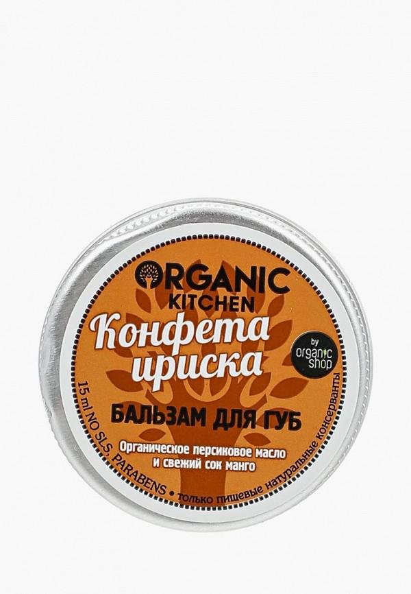 Фото Бальзам для губ Organic Kitchen. Купить с доставкой
