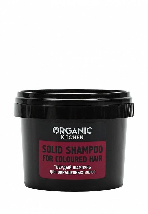 Шампунь Organic Shop Organic Shop OR014LUATRR6 шампунь organic shop organic shop or014luatrr8