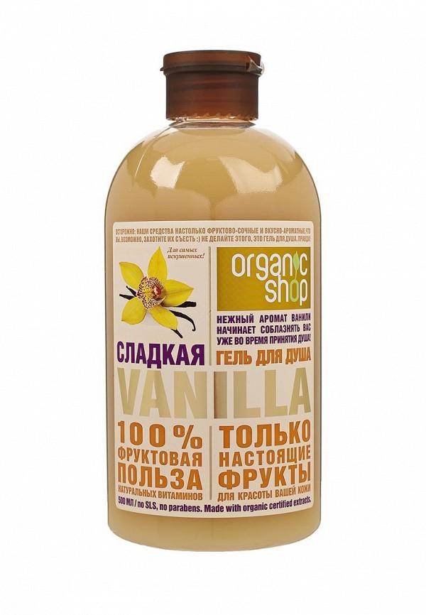 Гель для душа Organic Shop Organic Shop OR014LWUNE35 гели organic shop гель для душа