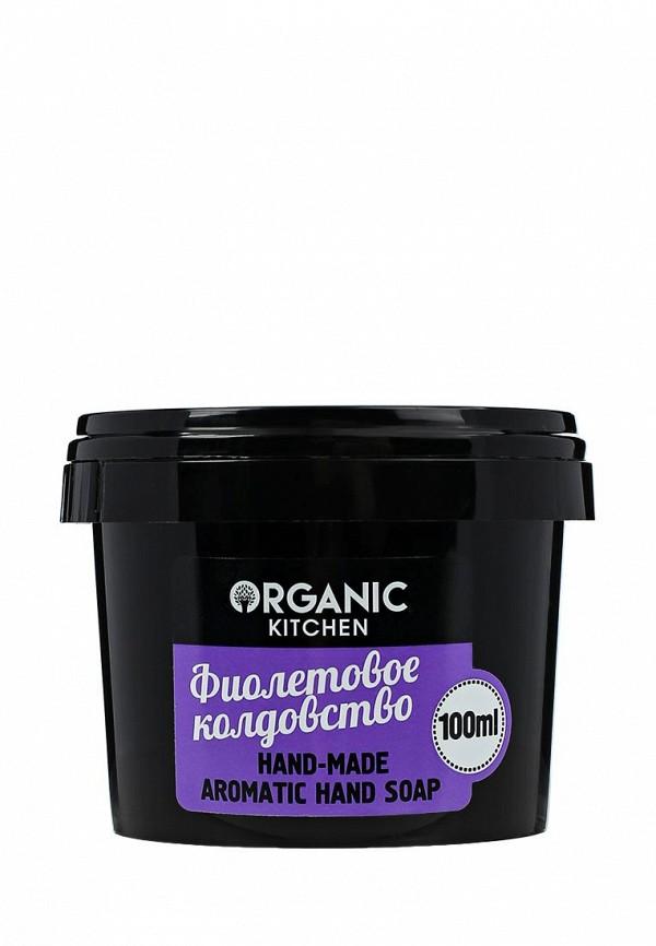 Мыло Organic Shop Organic Shop OR014LWUNE47 мыло organic shop organic shop or014lwune47