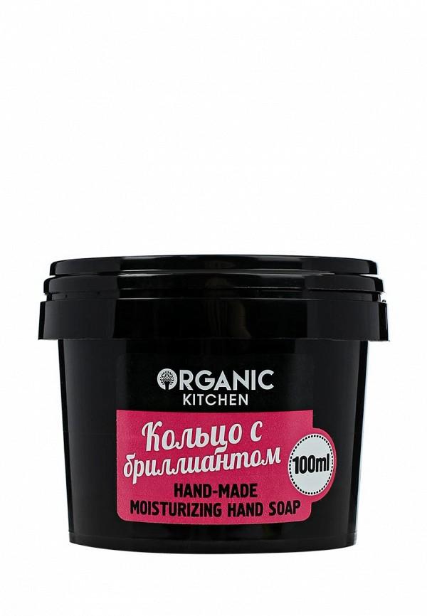 Мыло Organic Shop Organic Shop OR014LWUNE49 мыло organic shop organic shop or014lwune47