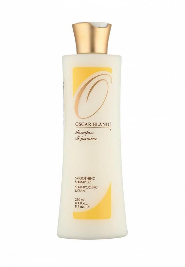 Шампунь Oscar Blandi Smooting Shampoo Смягчающий 250 мл