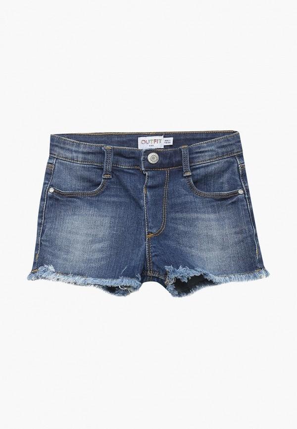 Фото Шорты джинсовые Outfit Kids. Купить с доставкой