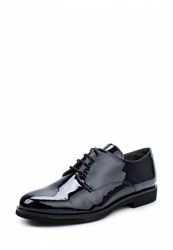 Фото Ботинки Oxigeno. Купить с доставкой