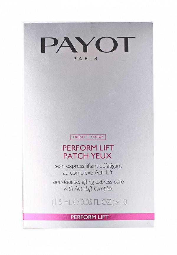 Антивозрастные средства Payot Perform Lift Экспресс-уход для устранения признаков усталости глаз 10х2 шт