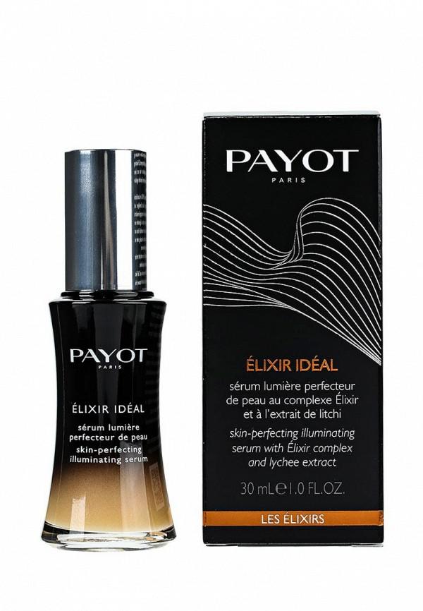 Сыворотка Payot Elixirs для совершенствования кожи 30 мл