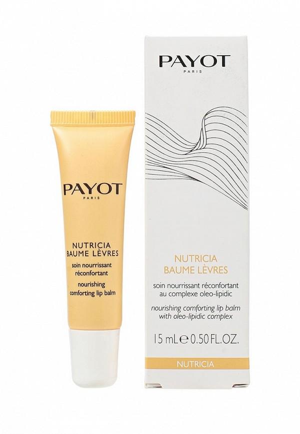 Бальзам для губ Payot Payot PA003LWIMG66 payot payot увлажняющий бальзам для тела