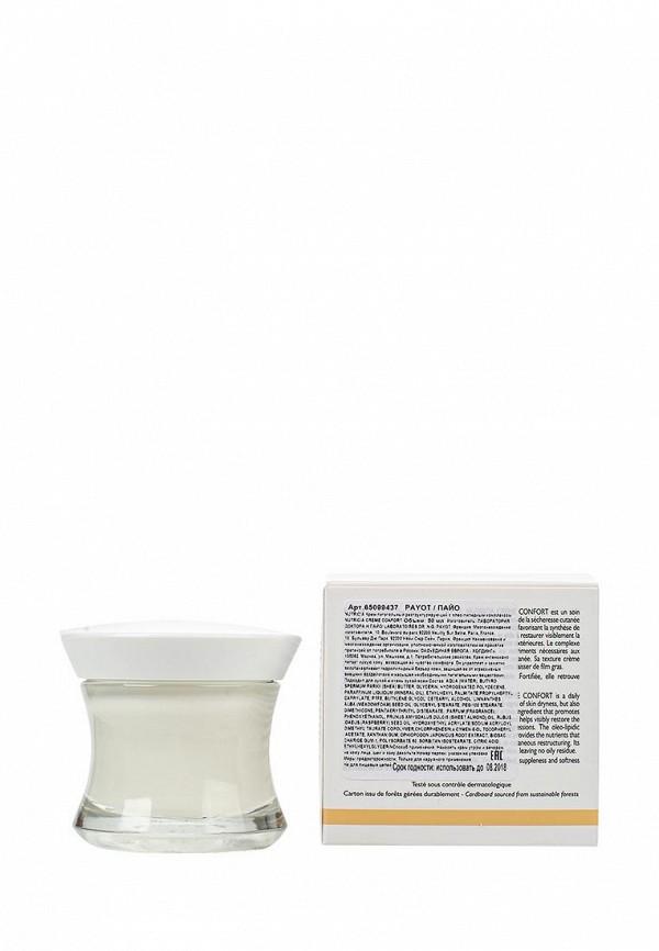 Крем Payot Nutricia питательный реструктурирующий с oлео-липидным комплексом 50 мл