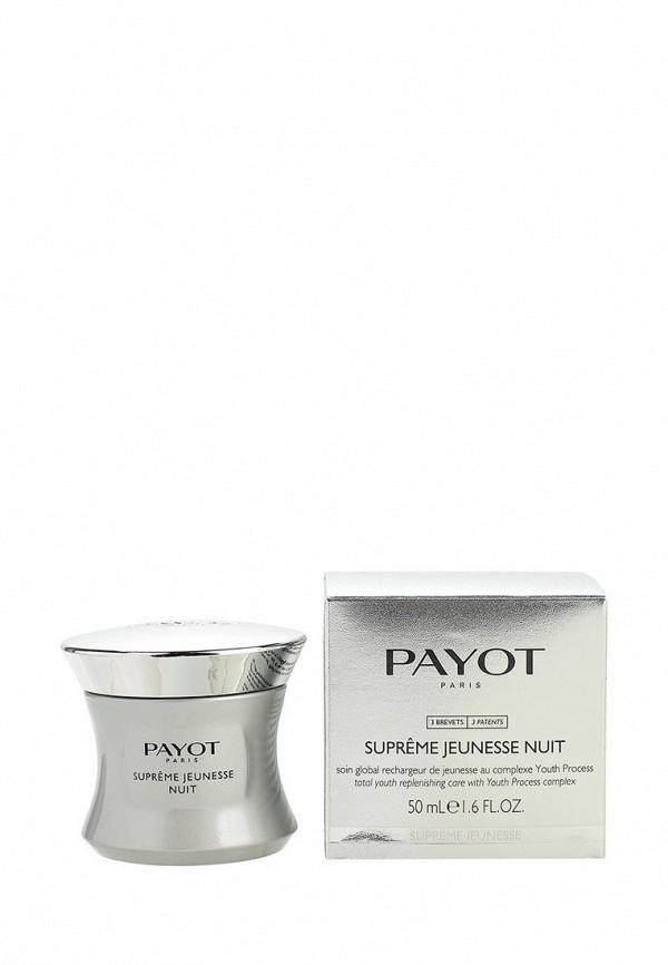 Крем для лица Payot Payot PA003LWIMG70 спортивная коллекция profy lux 5000
