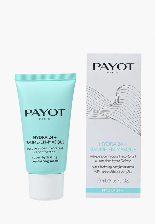 Маска для лица Payot Payot PA003LWJNV74 маска payot payot pa003lwdjj15