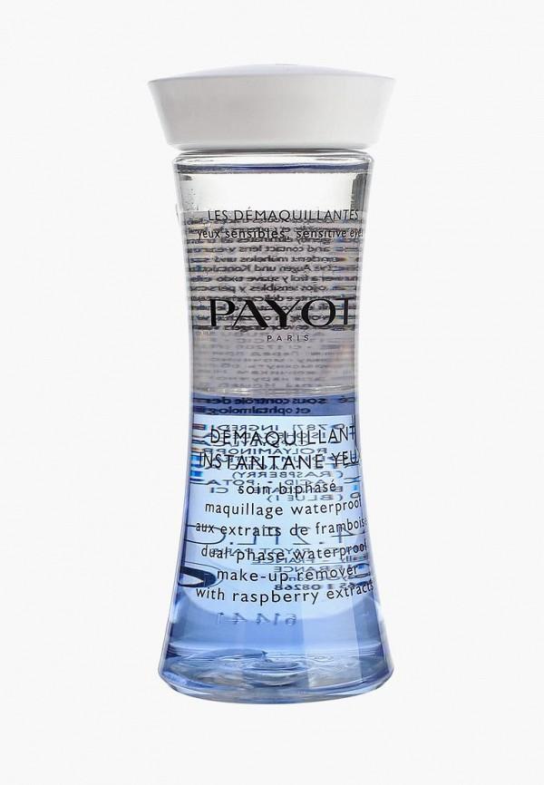 Средство для снятия макияжа Payot Payot PA003LWRFD26 payot payot молочко мицеллярное увлажняющее для снятия макияжа с экстрактами малины 200 мл