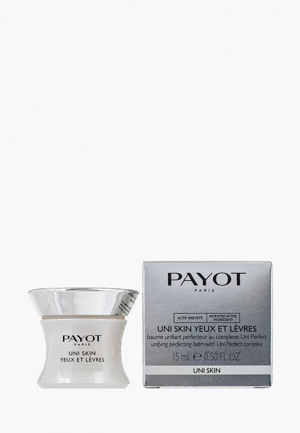 Крем для кожи вокруг глаз Payot Payot PA003LWRFD27 cosmetics 27 био восстанавливающий крем eyes 27 для области вокруг глаз 15 мл