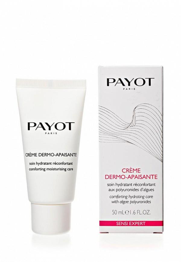 Sensi Expert Payot Крем для чувствительной кожи лица 50 мл