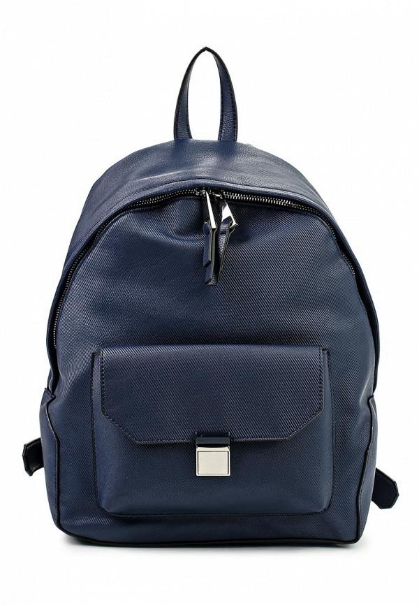Городской рюкзак Parfois 141477