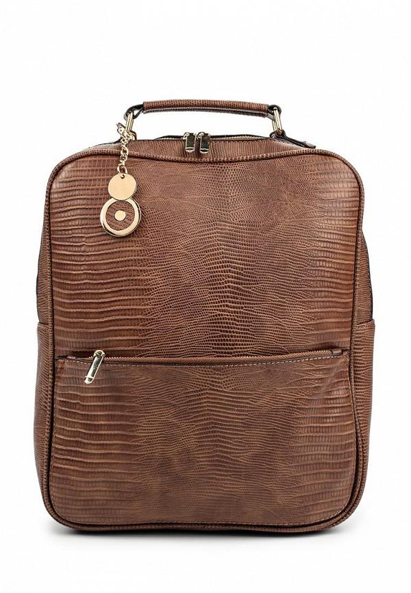 Городской рюкзак Parfois 145260