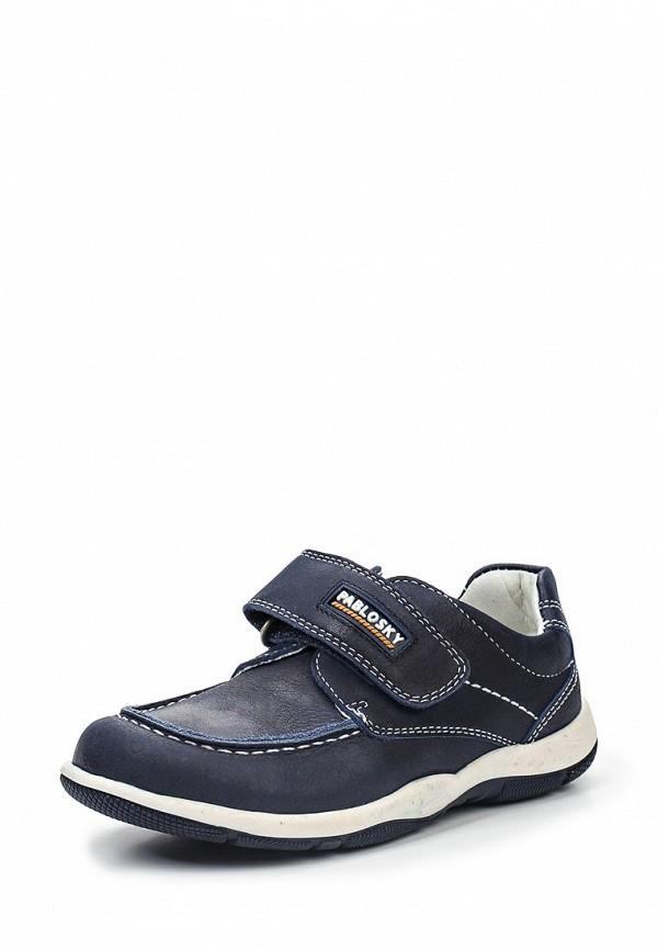 Ботинки для мальчиков Pablosky 668026