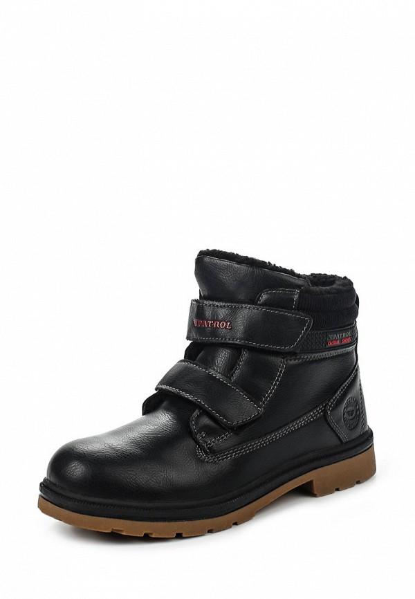 Ботинки для мальчиков Patrol (Патрол) 963-689IM-17w-01-1
