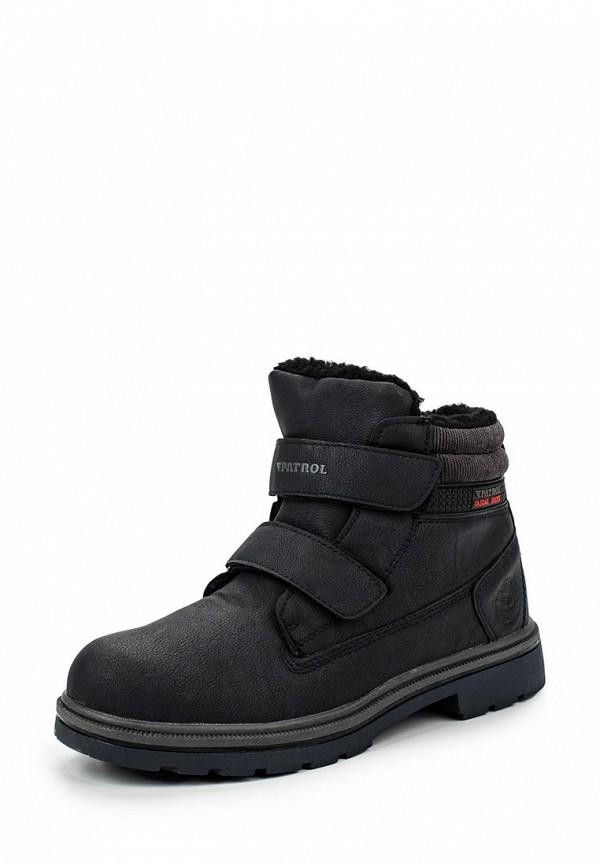 Ботинки для мальчиков Patrol (Патрол) 963-689IM-17w-01-42
