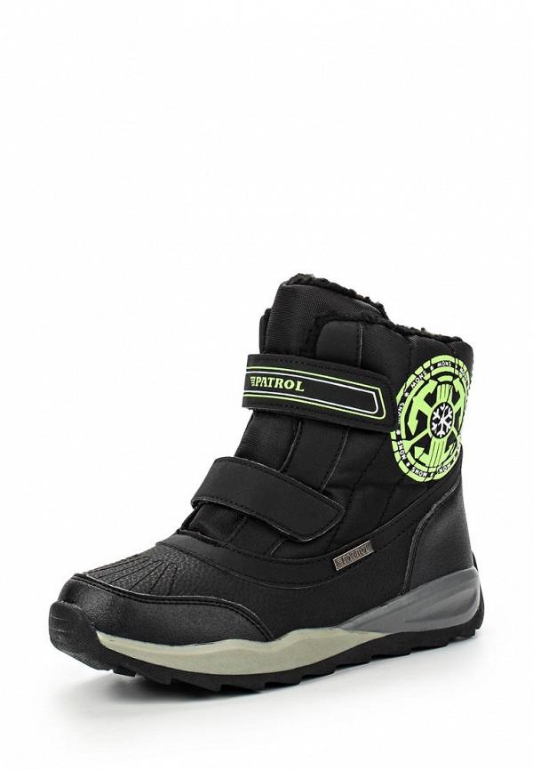 Ботинки для мальчиков Patrol (Патрол) 963-786IM-17w-8/01-1/25
