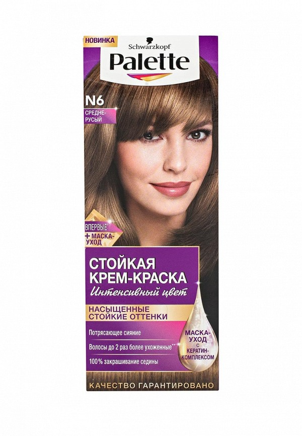 Краска для волос Palette Palette PA061LWJOK68 k palette k palette 1day tattoo 24
