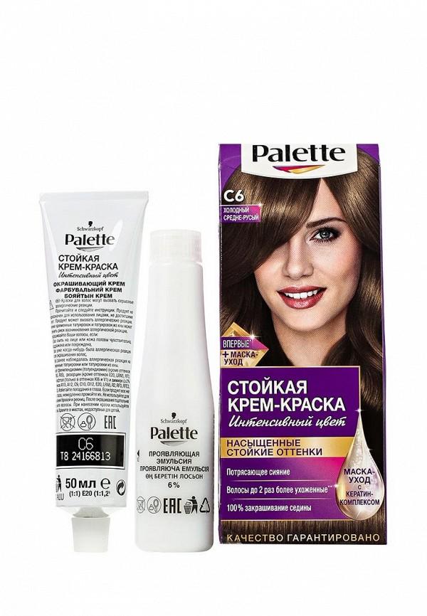 Краска для волос Palette Palette PA061LWJOK77 k palette k palette 1day tattoo 24