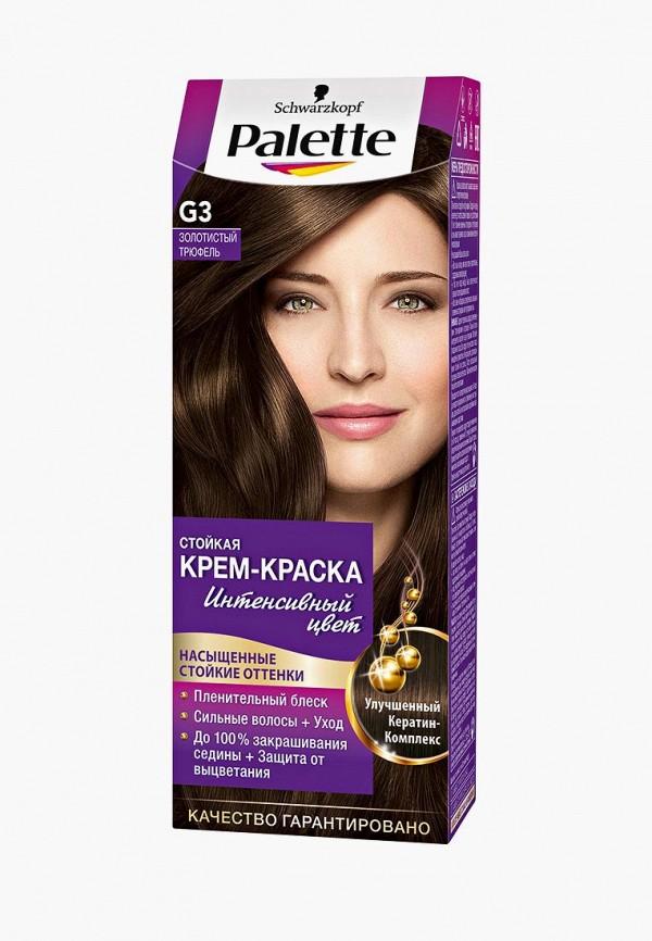 Фото Краска для волос Palette. Купить с доставкой
