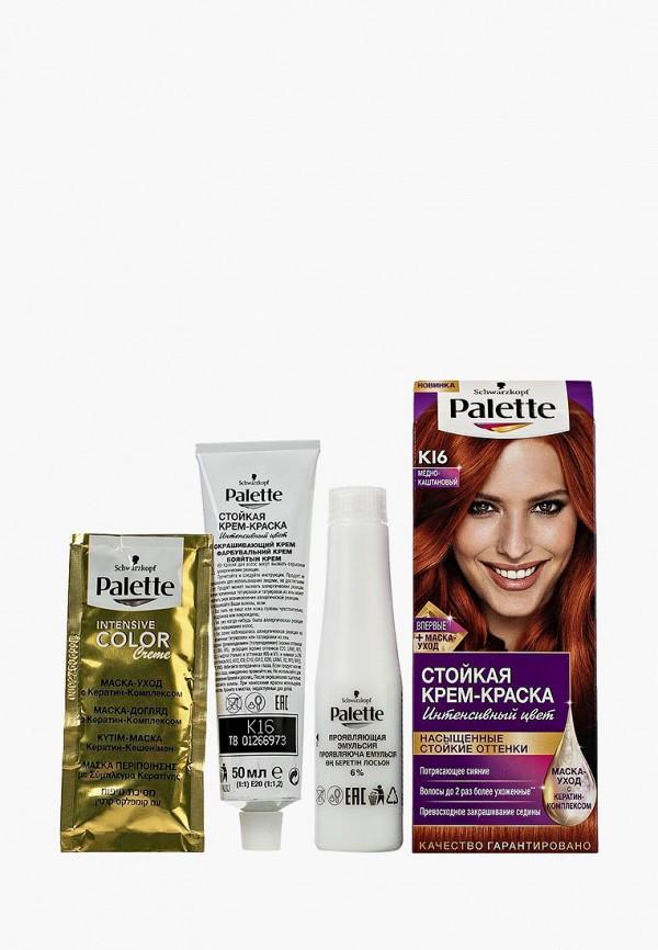 Купить Краска для волос Palette, Стойкая KI6 Медно-каштановый, 100 мл, PA061LWJOK83, Весна-лето 2018