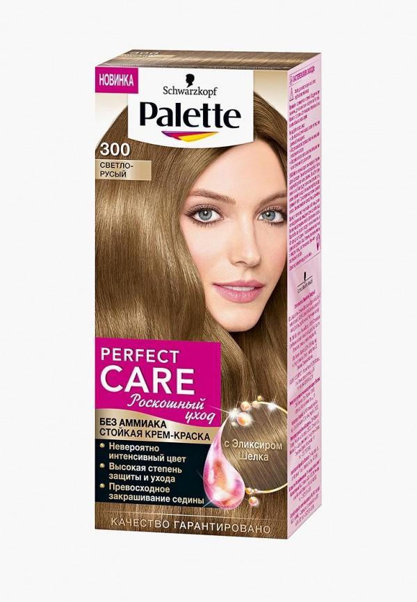 Купить Краска для волос Palette, PERFECT CARE 300 Светло-русый, 110 мл, PA061LWJOK87, Весна-лето 2018