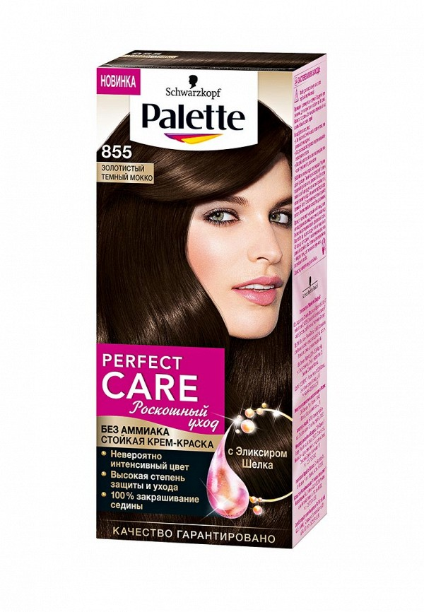цены на Краска для волос Palette Palette PA061LWJOK89 в интернет-магазинах