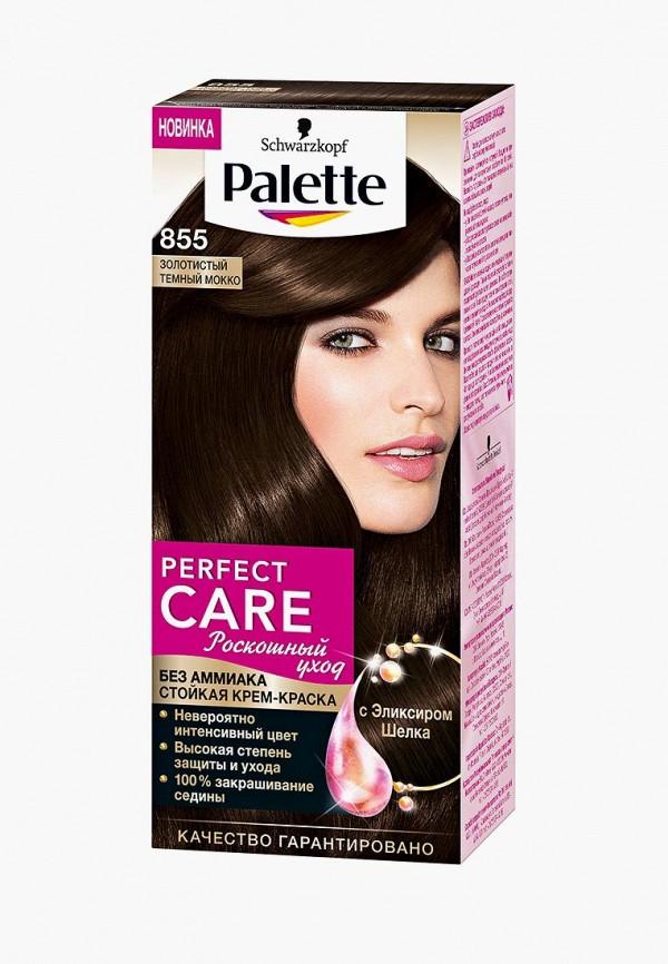 Краска для волос Palette Palette PA061LWJOK89