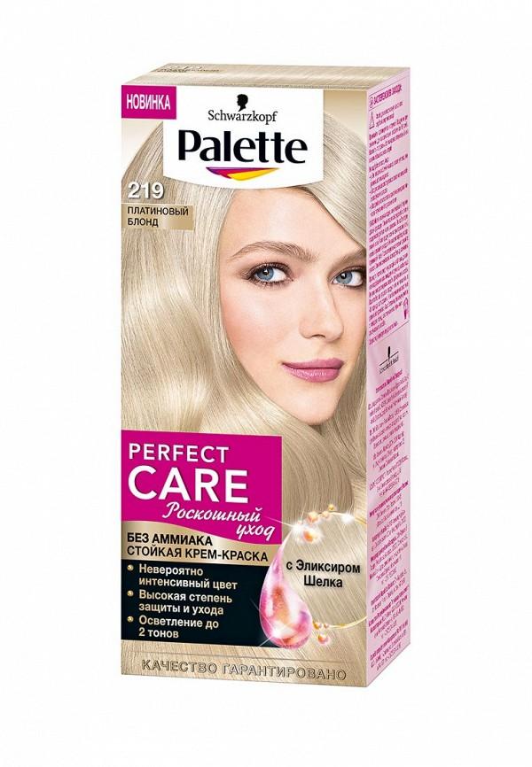 Краска для волос Palette Palette PA061LWJOK90 k palette k palette 1day tattoo 24